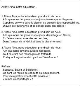 Hymne du Centre Akany Aina à Madagascar