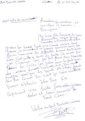 Lettre d'un enfant soldat démobilisé retourné à l'école à Goma, RD Congo