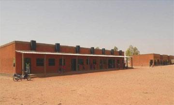 L'école primaire B de Guiè